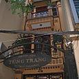 24 Old Quarter Hotel