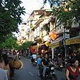 17 Old Quarter Street