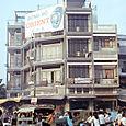 39 Street Corner 1972