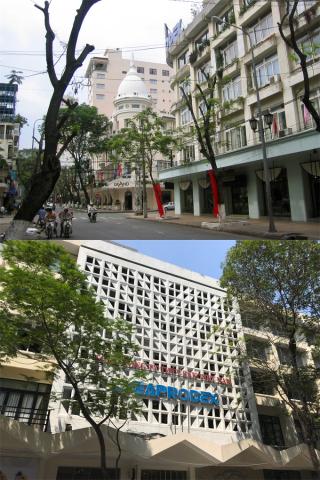 Vietnamese modernist architecture, sunscreen