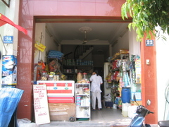 Normal_store_1